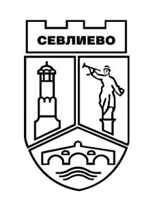 Emblema na Obshtina Sevlievo.cdr